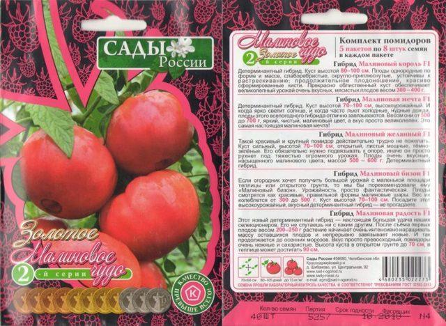 Томат Малиновое чудо: отзывы садоводов, фото, описание