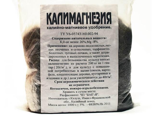 Малина Нижегородец: описание сорта, фото, отзывы