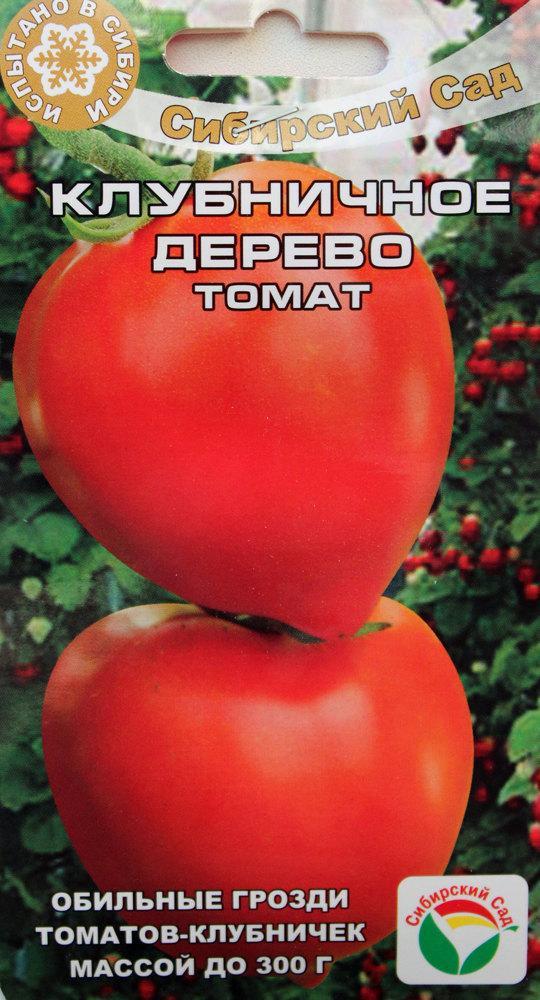 Томат Клубничное дерево: описание, фото, отзывы