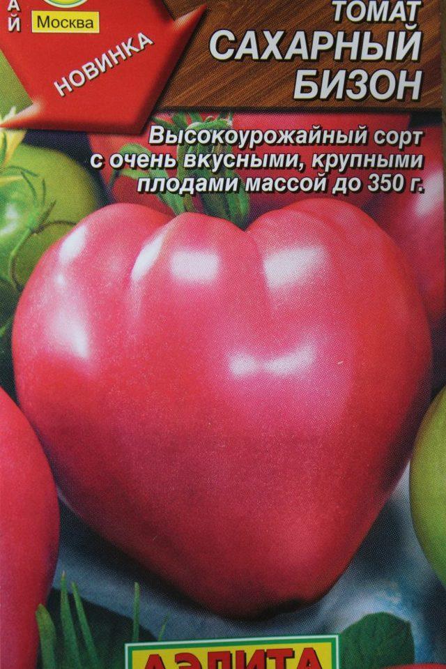 Томат Сахарный Бизон: характеристика и описание сорт