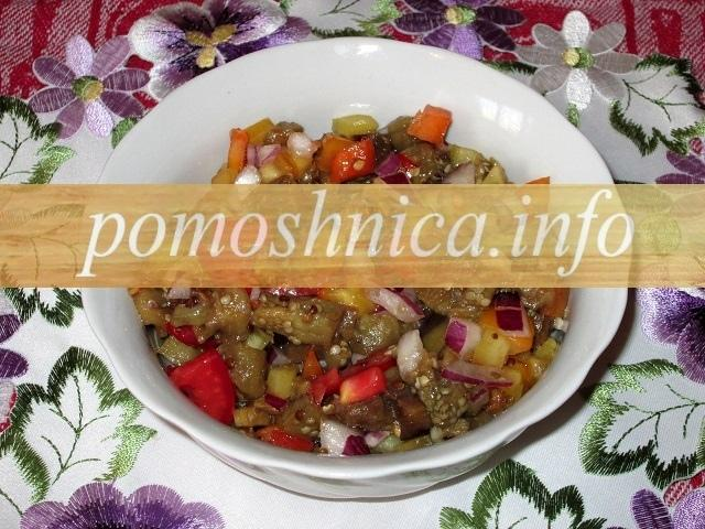 Сырая икра из баклажанов: рецепт с фото