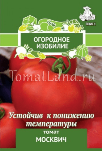 Томат Москвич: характеристика и описание сорта