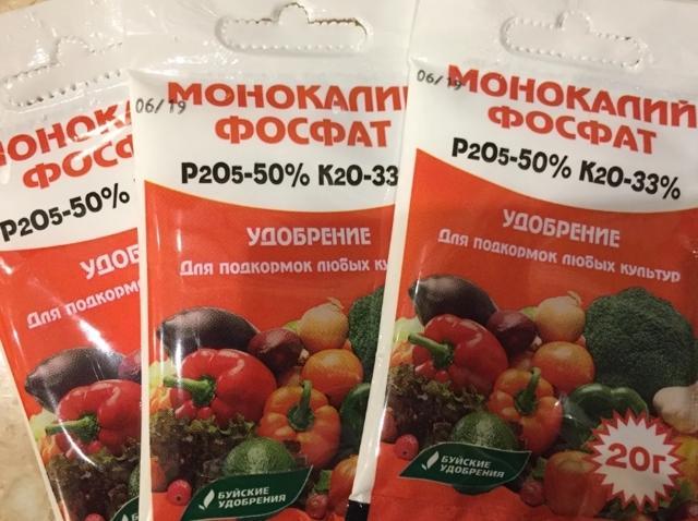 Удобряем перцы во время плодоношения