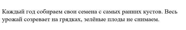 Томат Демидов: характеристика и описание сорта