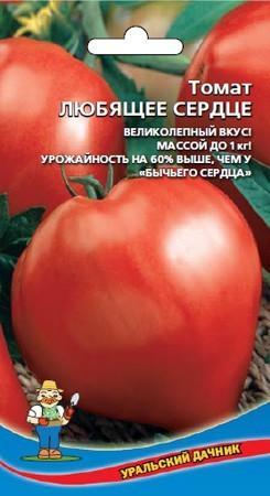Томат Любящее сердце красное: отзывы, фото, урожайность