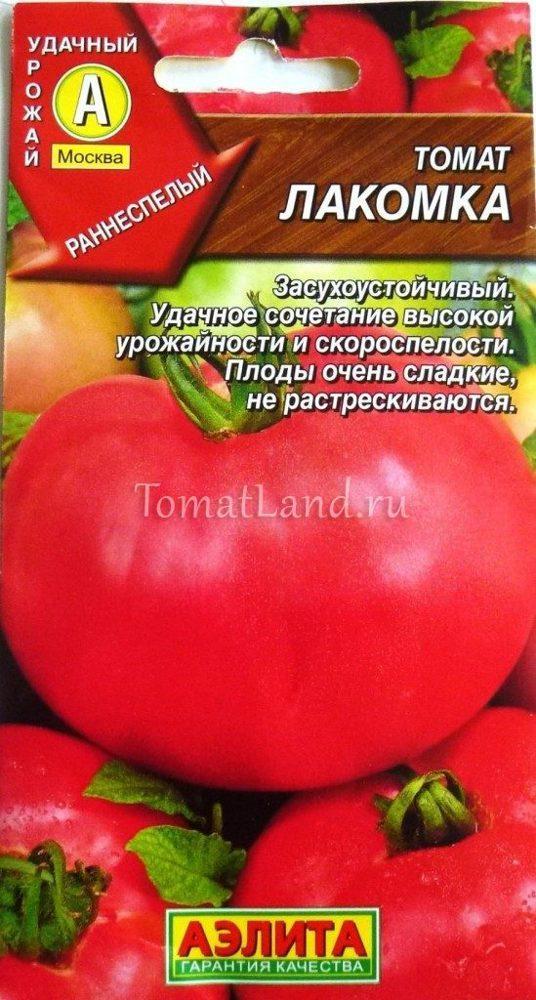 Помидоры Лакомка: отзывы, характеристика и описание сорта, фото